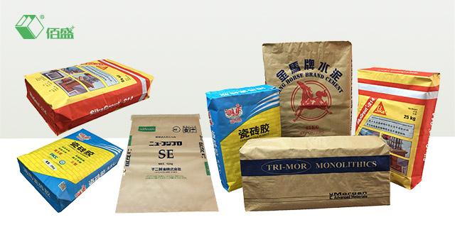 中山超市购物袋打板「深圳市佰盛福海供应」