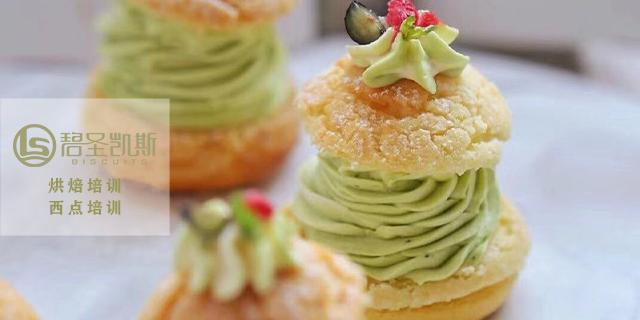 长治市蛋糕烘焙碧圣凯斯培训 欢迎来电「山西碧圣凯斯供应」