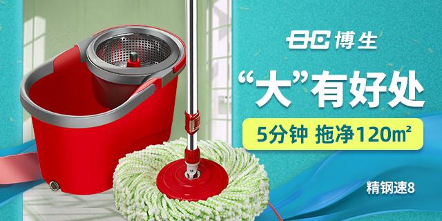 北京拖把报价 和谐共赢 慈溪市博生塑料制品供应