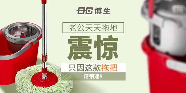 北京博生旋转拖把尺寸 来电咨询 慈溪市博生塑料制品供应