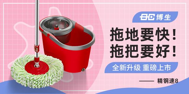 广东加长旋转拖把批发厂家 欢迎来电 慈溪市博生塑料制品供应
