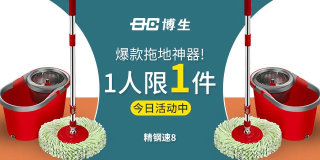 江苏家用旋转拖把价位 欢迎咨询 慈溪市博生塑料制品供应