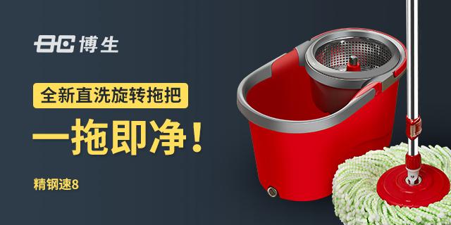 自挤式旋转拖把产品 服务至上 慈溪市博生塑料制品供应