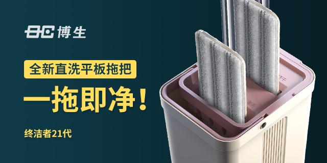 江苏超长平板拖把厂 诚信服务 慈溪市博生塑料制品供应