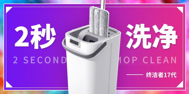 江苏博生平板拖把厂家直销 来电咨询 慈溪市博生塑料制品供应