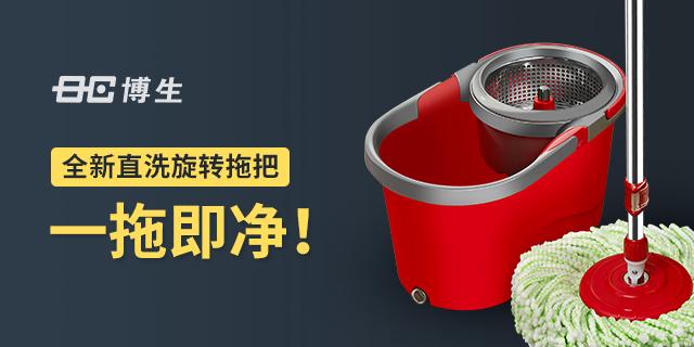 河南网红旋转拖把 诚信服务 慈溪市博生塑料制品供应