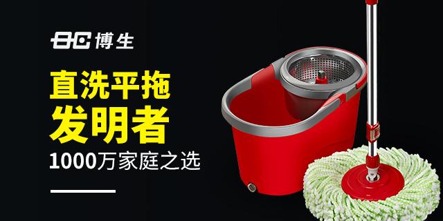 四川家用平板旋转拖把工厂 和谐共赢 慈溪市博生塑料制品供应