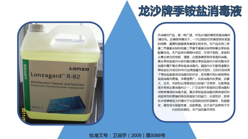 福建洗手消毒液供应商