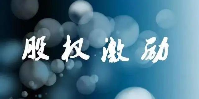 徐匯區貝雅顏美業股權更容易落地,貝雅顏美業股權