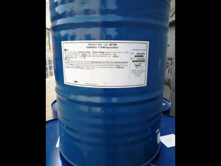 重慶工業用二丙二醇甲醚廠家 服務為先「上海曹氏化工供應」