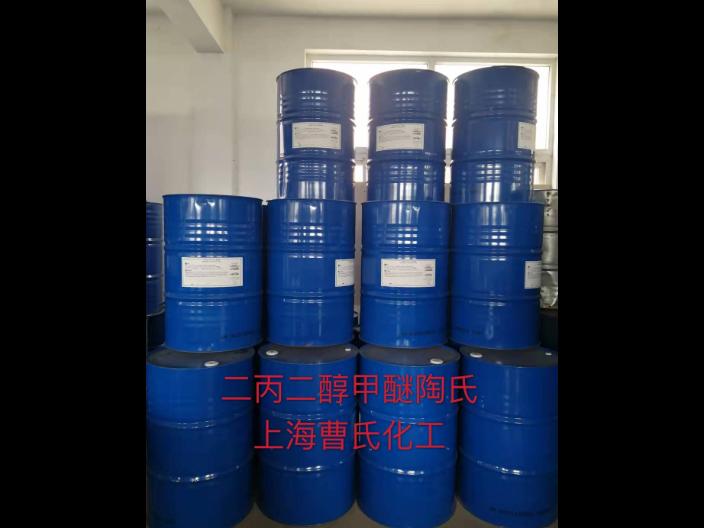 四川工业二丙二醇甲醚销售