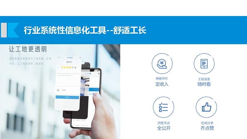 德惠大樓新風系統工程「長春舒適易佰科技供應」