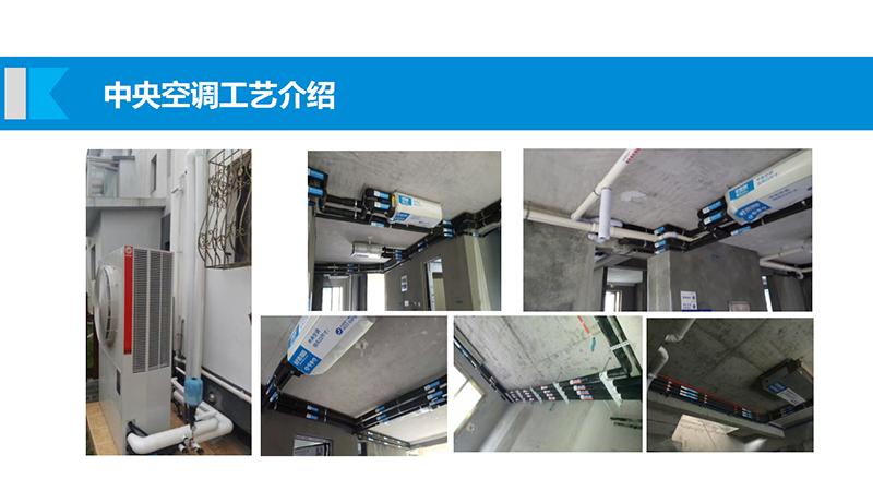绿园区机房专用新风系统工程公司「长春舒适易佰科技供应」