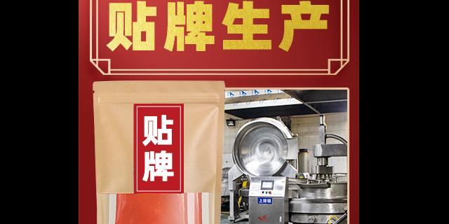 丹棱县火锅底料批发厂家 成都川禾川调商贸供应