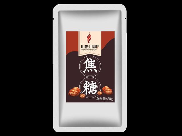 北京桶裝串串香底料批發定制「成都川禾川調商貿供應」