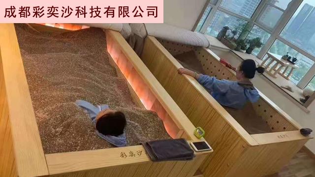 重慶沙灸床廠家