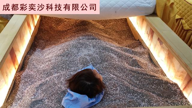 杭州沙療床加盟「成都彩奕沙科技供應」