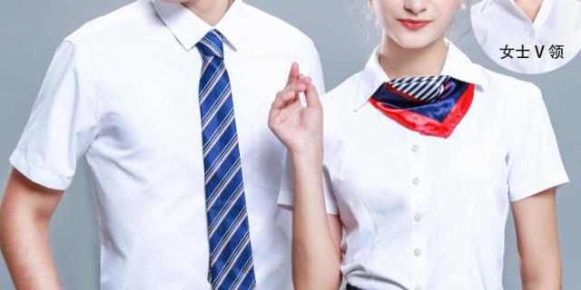 广元油田职业装厂商 客户至上「成都富生亚服饰供应」