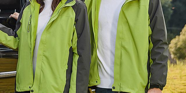 广汉环卫工人职业装批发 欢迎咨询「成都富生亚服饰供应」