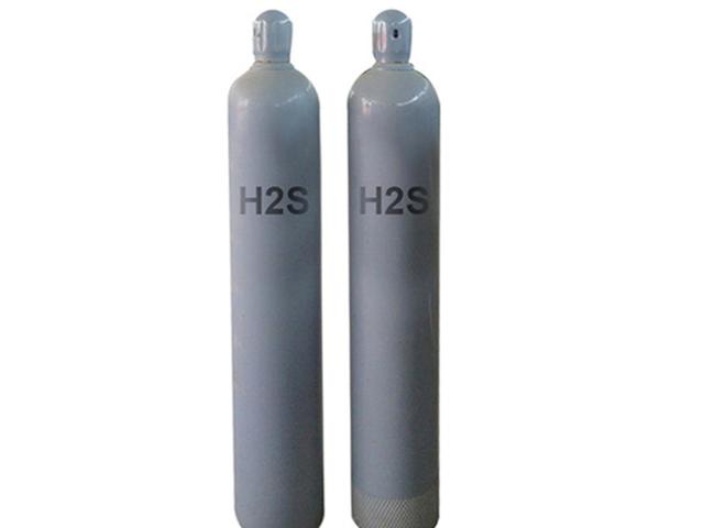 高纯硫化氢销售 服务至上「宏锦供」