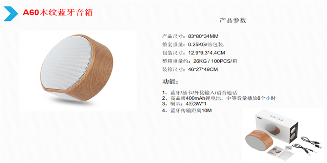 都江堰定做小禮品定制公司「成都輝煌世紀廣告供應」