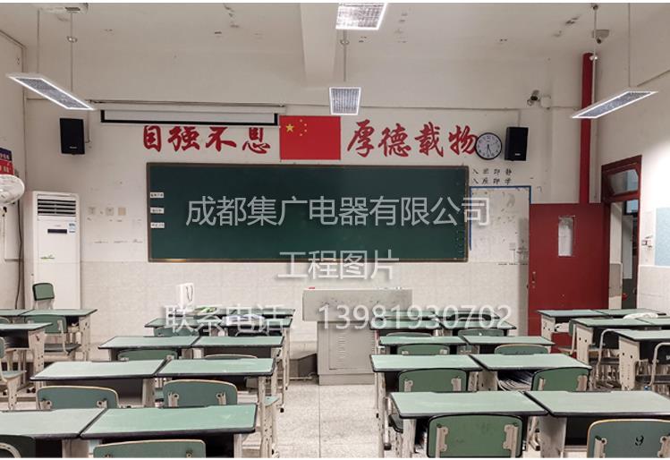 防眩光教室灯与黑板灯改造