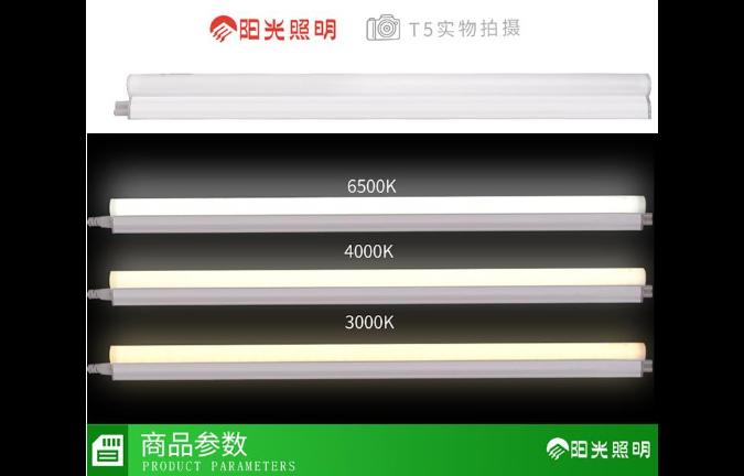 四川常用的支架灯