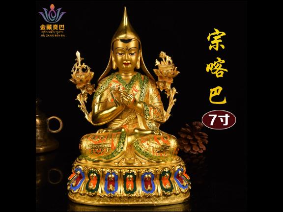 地藏王佛像造价多少 真诚推荐「 成都金藏贲巴文化传播供应」