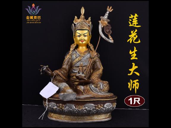 不动尊菩萨造价多少 值得信赖「 成都金藏贲巴文化传播供应」