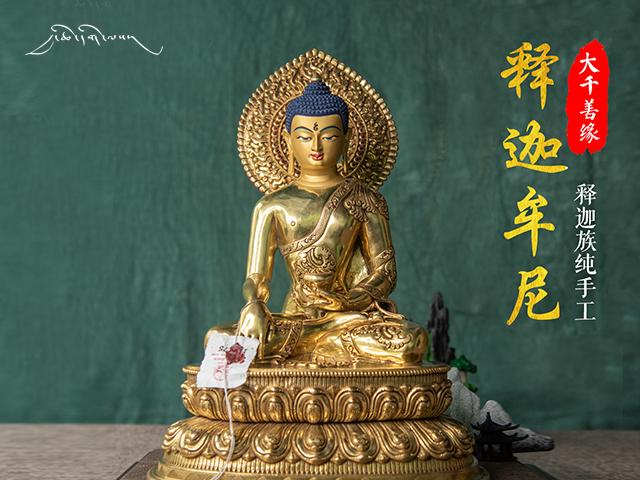燃燈佛佛像制造 信息推薦「 成都金藏賁巴文化傳播供應」