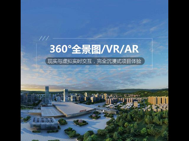 景区全景VR拍摄