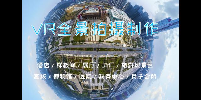 贵州工厂全景拍摄哪里有