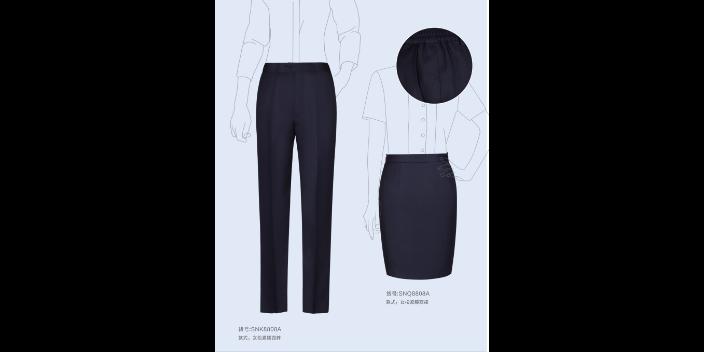 四川长袖衬衣定制生产「成都洛利亚贸易供应」