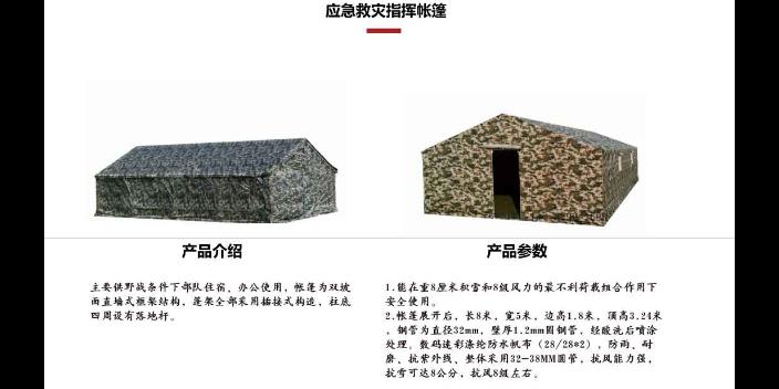 四川应急救灾卷式担架应急物资商「成都洛利亚贸易供应」