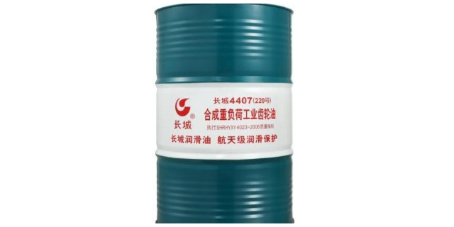 四川乳化油價格 推薦咨詢「成都歐爾實業供應」