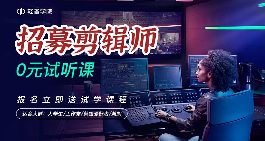 广东影视培训学校