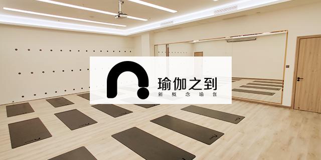 迪庆初级瑜伽教培班多少钱