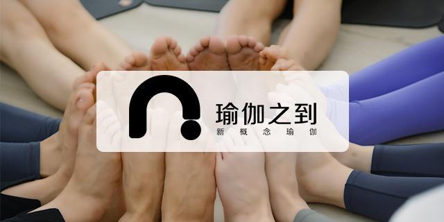 楚雄学瑜伽教练培训比较权威