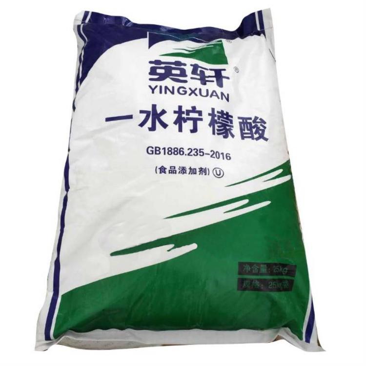 綿陽大量供應檸檬酸什么價格,檸檬酸