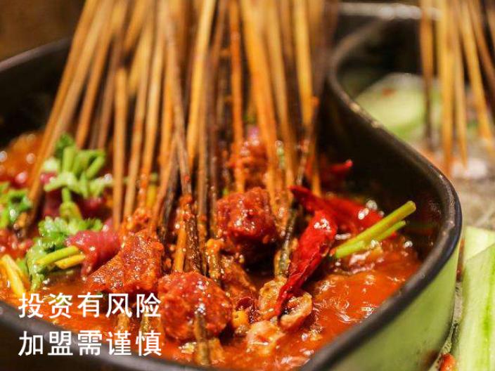 烏魯木齊火鍋串串加盟費多少 值得信賴「蜀香坊供」
