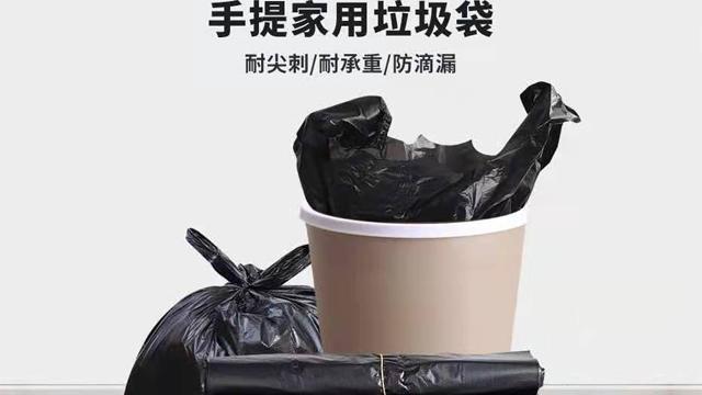 医疗垃圾袋厂家批发「成都市鑫信旗酒店用品供应」