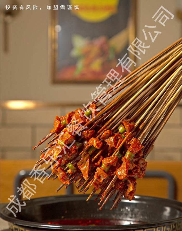 周口热锅串串香需要多少钱 和谐共赢「 成都香乐汇餐饮管理供应」