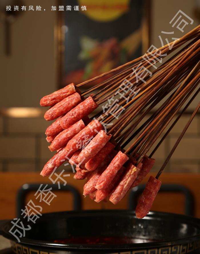 威海火鍋串串香加盟 值得信賴「 成都香樂匯餐飲管理供應」