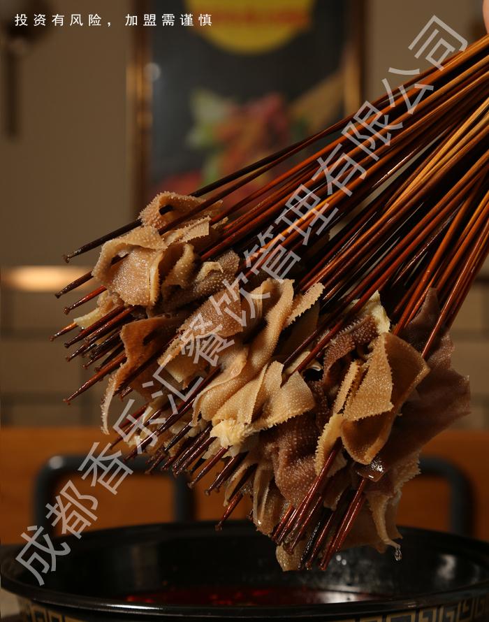 忻州旋轉串串店鋪加盟 歡迎咨詢「 成都香樂匯餐飲管理供應」