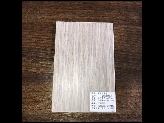 石紋潔凈板多少錢一米,潔凈板