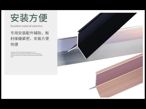 廣東U字型鋁合金線條