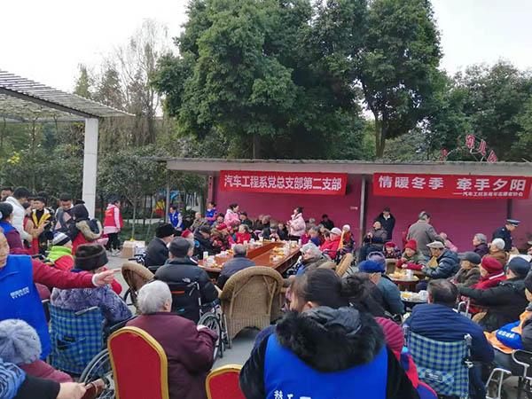 四川省私立养老院