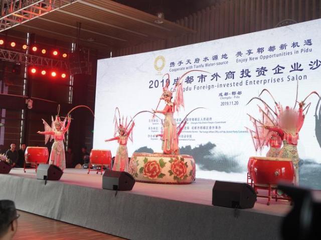 重庆红星地产集团年会活动策划