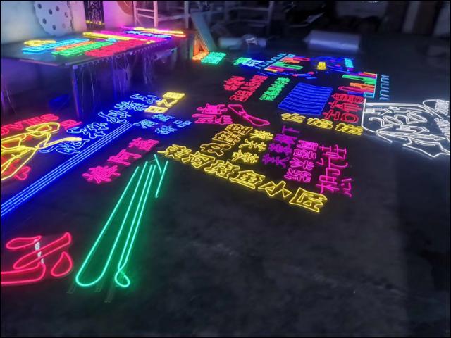 泸州LED镂空发光字需要多少钱 欢迎来电 成都卓成佳禾广告供应