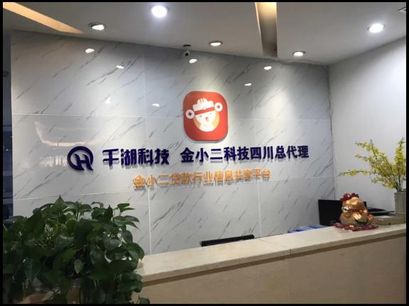 遂宁办公楼形象墙 欢迎来电「成都卓成佳禾广告供应」
